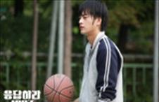 농구하는 윤제