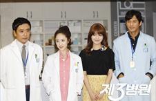 tvN <제3병원> 언론 현장 공개!