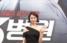 제작발표회_김민정