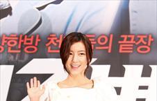 제작발표회_최윤소