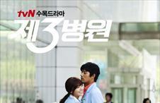 오지호, 최수영 18등신 허그?!