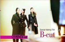 도수코3 아듀-비하인드 스토리-A컷보다빛나는B컷