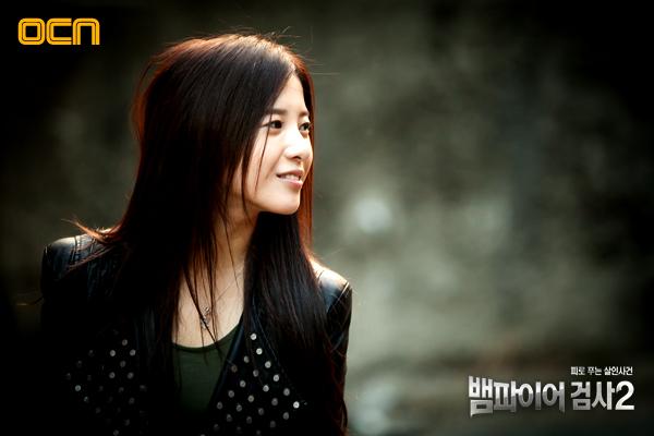 Kim soo ah as mimi hatsumo 9