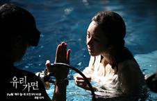 물 속에서도 빛나는, 주인공 이경 역의 서우!!