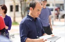 경찰차가 총동원된 까닭은!?
