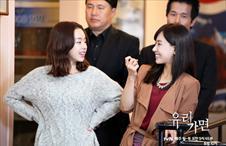 친자매같은 이경이와 윤서!