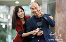 인철아빠와 서연딸의 다정샷!