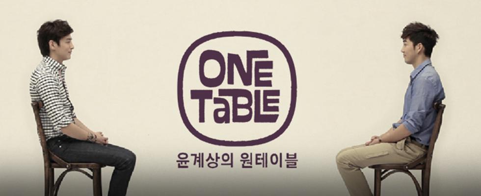 [윤계상의 원테이블] 2012.08.26 ~ 2012.11.17 윤계상, 원테이블 레스토랑을 꿈꾸다!