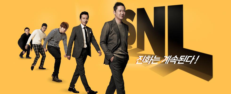 한국 코미디의 계속되는 진화 SNL KOREA! 매주 토요일 밤 9시 50분 생방송