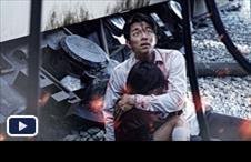 """11/11 (토) 밤 11시 30분 """"부산행"""""""