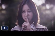 """11/25 (토) 밤 11시 30분 """"미씽:사라진여자"""""""