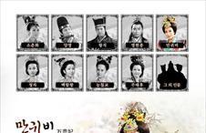hougong_만귀비_05