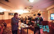 요리교실 노래방 투어!