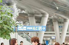 공항 패션의 끝!