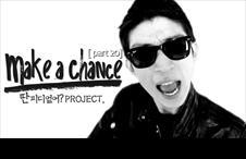 Make a Chance : [Part20] INSITE TV 딴PD없어? 프로젝트