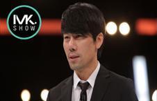 9회 - 김승원