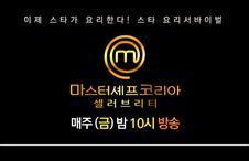 [온라인 독점 공개]손호영,페이,신봉선의 뇌구조 대공개!