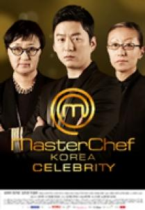 MasterChef Korea Celebrity