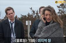 15화 - 마지막 장 [최종회]
