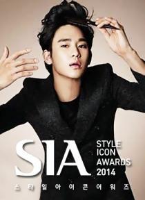 2014 SIA NEWS