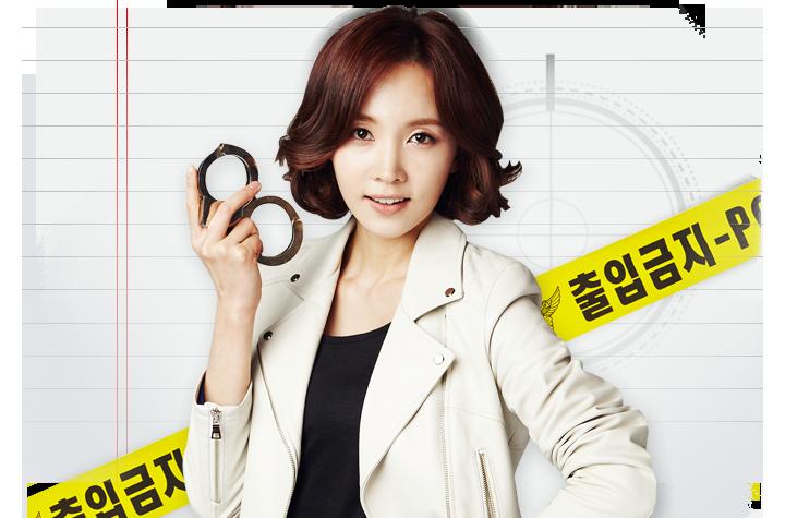 Yoon Hee Yoon Joo-hee Kang Kyeong-hee