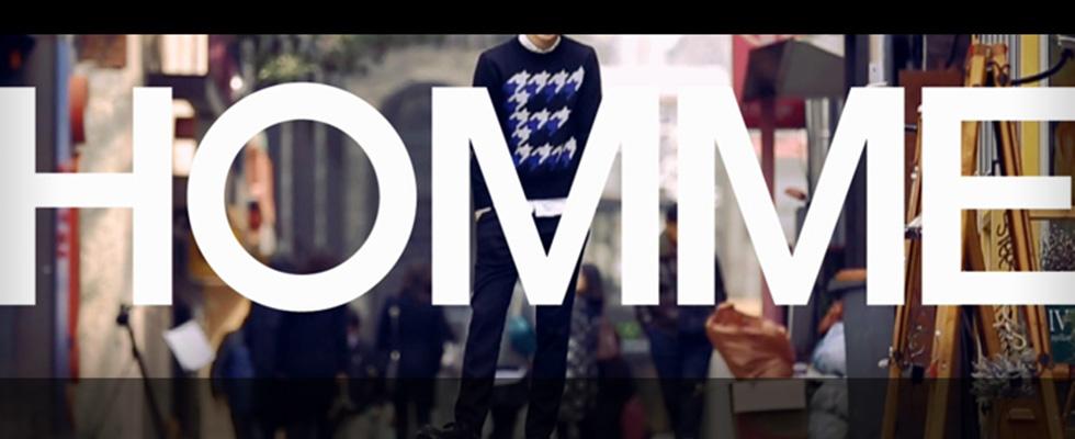 [HOMME] 2014-04-08~2014-07-01 여자의 시각으로 남자의 스타일을 다시 정의한다!
