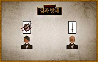 6. 세 번째 방패. 공격을 3번까지 방어할 수 있다.