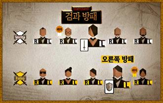 13. 공격 받은 플레이어 또한 무기를 공개하지 않은 채 방어한다. 즉, 공격과 수비가 거짓으로 이루어질 수 있다.