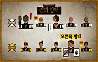 16. 공개한 무기가 선언한 무기와 일치할 경우 무기의 능력이 발휘되며 '의심'한 플레이어가 사망한다.