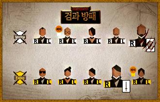 17. 공격에 대한 방어를 하지 못했을 경우,  해당 플레이어는 그 즉시 사망하며 게임이 끝날 때까지 공격에서 제외된다. (사망한 플레이어의 무기는 공개되지 않는다)