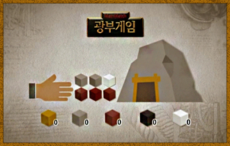 9. 자신의 순서에 광물을 2번 캐는 것은 불가능하며  3명이 돌아가며 1번씩 캐야 한다. 단, 번갈아가며 광물을 캐는 횟수와 개수에는 제한이 없다.