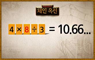 12. 수식의 답에 포함된 소수점 이하의 숫자는 모두 버려진다.