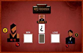 7. 데스매치에 지목당한 플레이어가 1라운드의 선 플레이어를 결정하며 2라운드부터는 번갈아가며 선 플레이어가 된다.