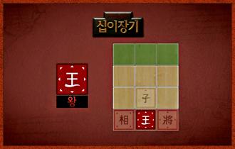 6. 왕(王). 자신의 진영 중앙에 위치하며 앞, 뒤, 좌, 우, 대각선 방향까지 모든 방향으로 이동이 가능하다.