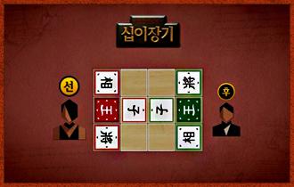 9. 게임이 시작되면 선 플레이어부터 말 1개를 1칸 이동시킬 수 있다.