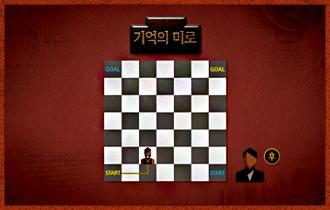 3. 게임이 시작되면 선 플레이어부터 출발점에서 이동을 시작하며 두 플레이어는 번갈아가며 3칸씩 이동한다. (3칸보다 적게 움직일 수 없다.)