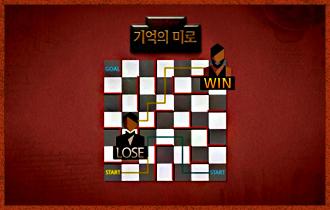 7. 이동을 진행하여 한 플레이어가 도착점에 먼저 도달하면 해당 플레이어의 승리로 게임이 종료된다.