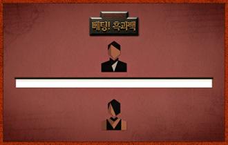 1. 두 플레이어는 서로의 타일을 볼 수 없도록 가운데 가림막이 놓여있는 상태에서 게임을 시작한다.