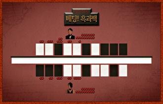 4. 게임이 시작되면 두 플레이어는 숫자타일 10개의 대결 순서를 미리 결정하여 뒷면이 보이도록 놓고 자신의 칩 30개를 숫자타일 10개에 나누어 베팅해 놓는다.