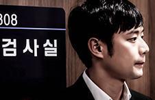 <리셋> 1화 비하인드 스틸 컷 공개
