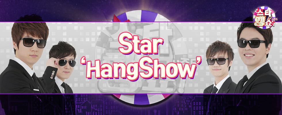 Star 'HangShow' VOD Watch the VOD