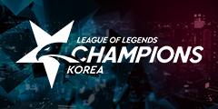 [OGN] LOL Champions Korea