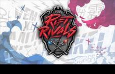 [2017] LoL RIft Rivals 대진표 및 중계 일정 안내