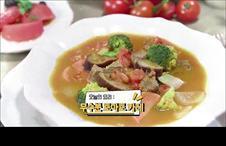211회 김성은의 무수분 토마토 카레