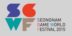 성남게임월드 페스티벌 2015