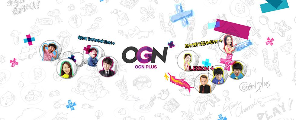 OGN PLUS OGN에 더 한 재미! OGN PLUS 유투브를 구독하세요!