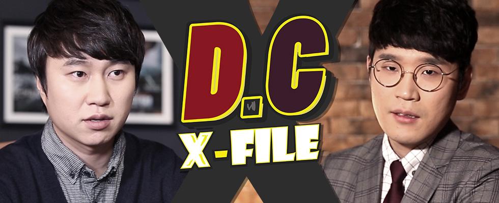 [D.C X파일 시즌3] 단군과 클템의 롤 판사! 너는 플레이만해, 우리가 판정해준다!! 여러분의 롤 리플레이 영상을 보내주세요!