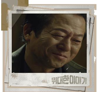 최일화소개