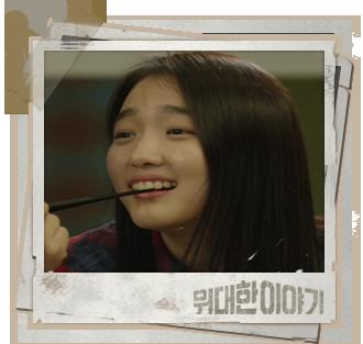 김정연소개