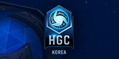 2017 HGC KR